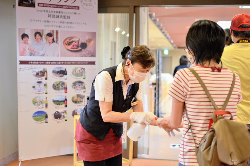 日本郵政 かんぽの宿 車中泊 カーステイ