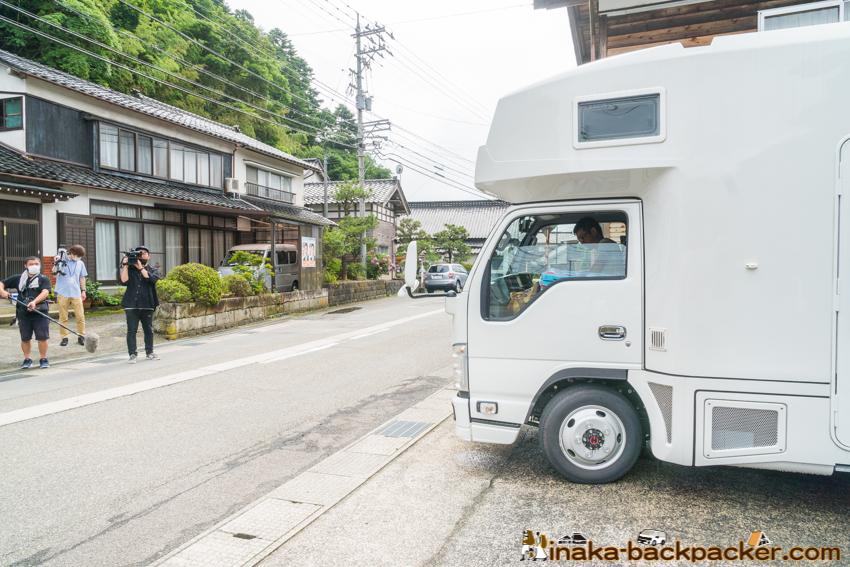 石川テレビ 田舎バックパッカーハウス 秋葉博之 秋葉洋子 車中泊 ぶうすけ