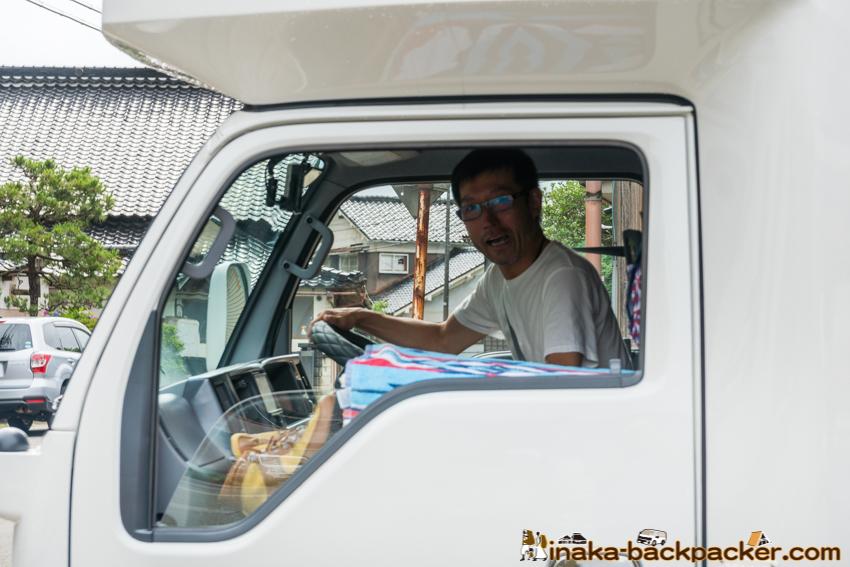 田舎バックパッカーハウス 秋葉博之 秋葉洋子 車中泊 ぶうすけ