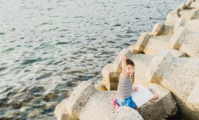 ワ―ケーション 海 勉強 仕事 田舎移住 田舎暮らし 地方移住 子育て 中川生馬