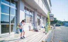 能登 田舎暮らし 子供 娘 日記 中川結生 穴水町立 向洋小学校