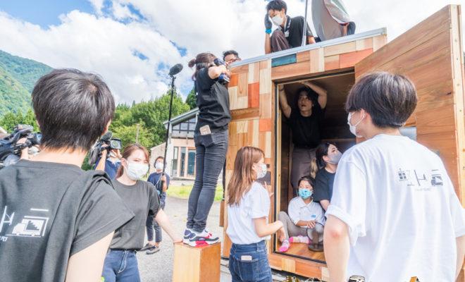 石川県 白山 モバイルハウス 動くホテル 車中泊