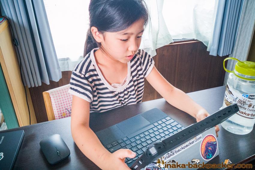 田舎暮らし 子育て 娘 小学校 日記 田舎 パソコン