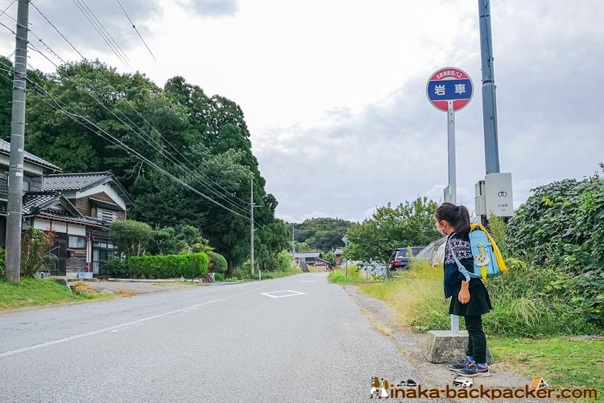 石川県 穴水町 岩車 能登 田舎暮らし 子育て 岩車 バス停