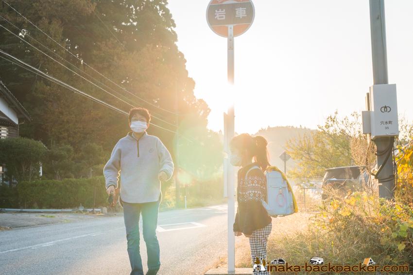 小林恵 地方移住 小学校 子育て 穴水町 石川県