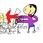 田舎暮らし 子育て 日記 娘 穴水 石川県