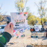 Carstay VANTERTEINMENT バンターテインメント バンライフ イベント 車中泊 西湖 山梨県