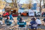 Carstay VANTERTEINMENT バンターテインメント バンライフ イベント 車中泊 西湖 山梨県 サウナワゴン