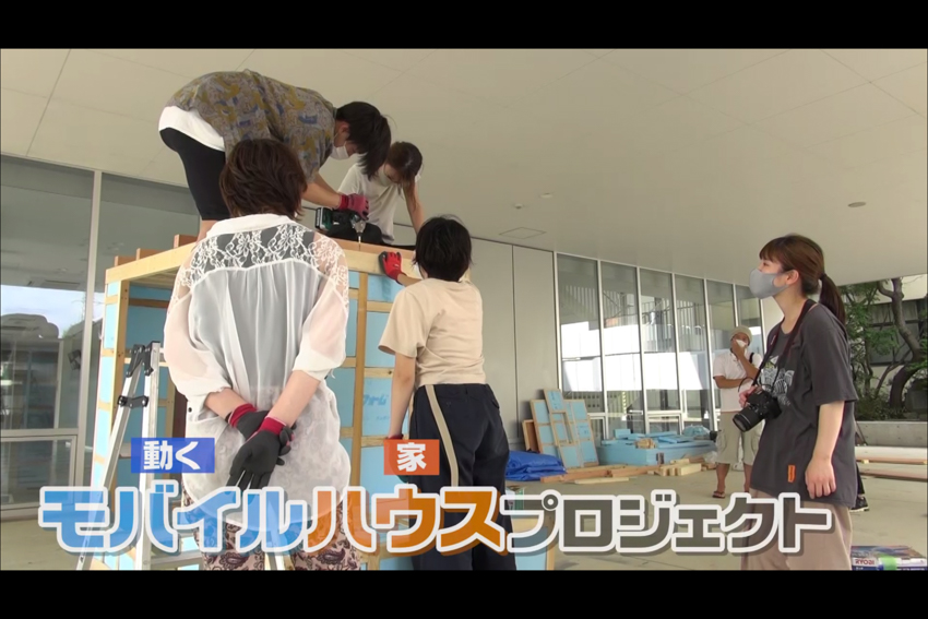 テレビ金沢 バンライフ 車中泊 穴水町 中川生馬