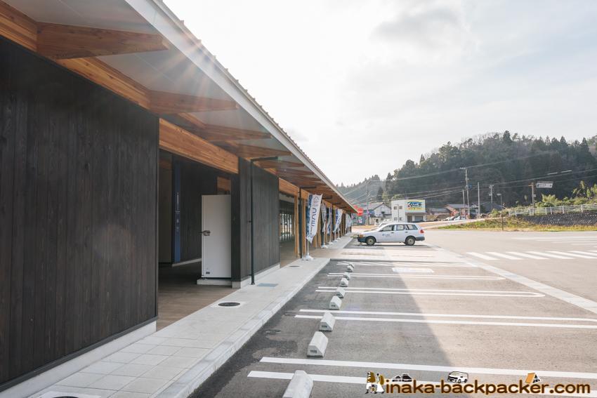 能登 イカの駅 つくモール