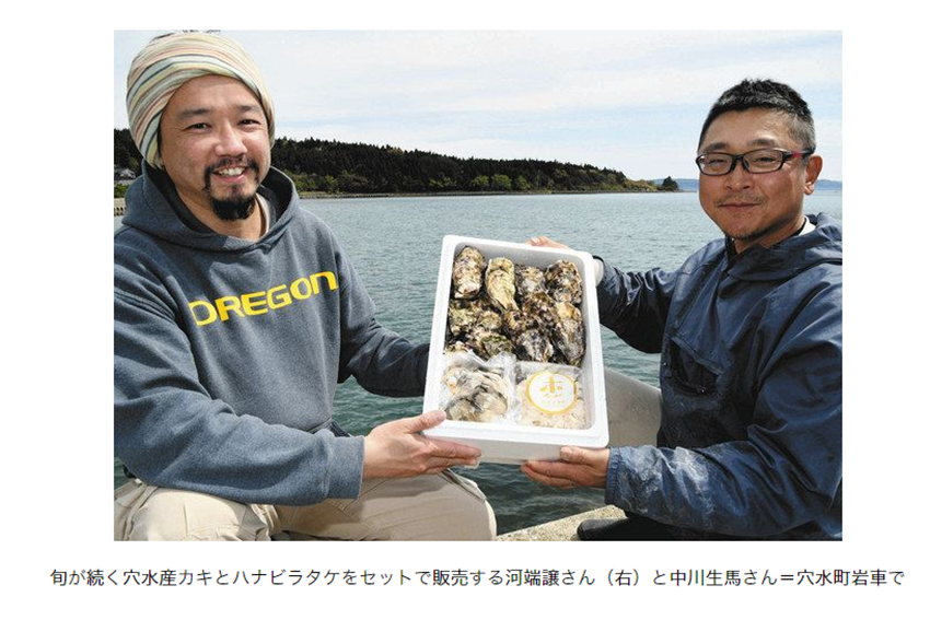はなびらたけ 牡蠣 アヒージョ 販売