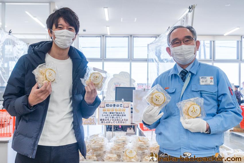 大井川電機 はなびらたけ ホホホタケ 牡蠣 かき