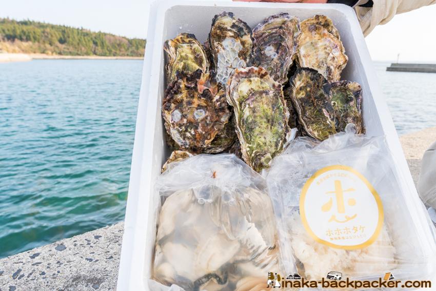 牡蠣 はなびらたけ 大井川電機製作所 牡蠣