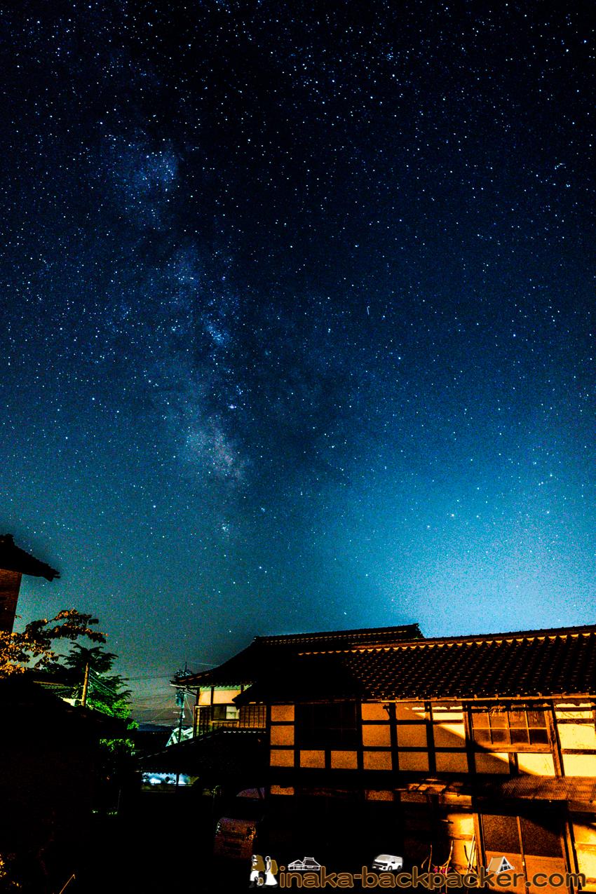 stars ishikawa, anamizu stars, noto stars, 穴水町 星空, 石川県 星空, 能登半島 星空, 移住 星空の町, 星空 綺麗 田舎