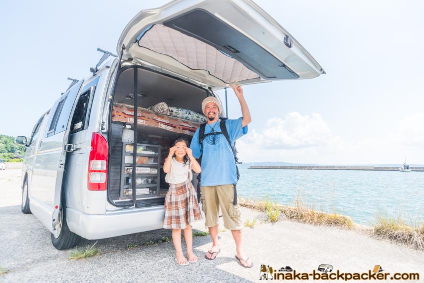 バンライフ 暮らし 移動型 定住 移動しながら暮らす vanlife mobility living lifestyle in japan