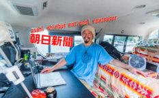 asahi national daily newspaper vanlife 朝日新聞 バンライフ