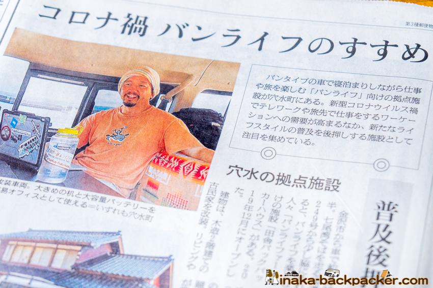 日経, カシカ, AR, 記事