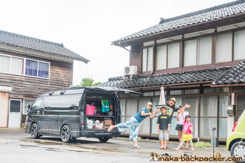 田舎バックパッカーハウス 内装 穴水町 川尻 石川県 能登 バンライフ 車中泊
