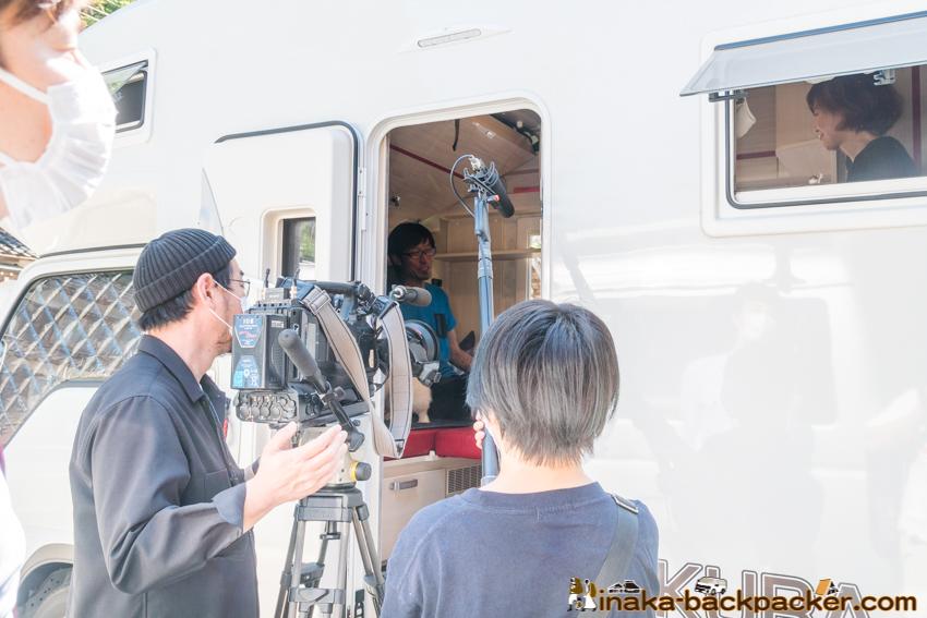 裸のムラ, 五百旗頭幸男, 中川生馬, 秋葉博之, 秋葉洋子, ぶー散歩, 田舎バックパッカーハウス