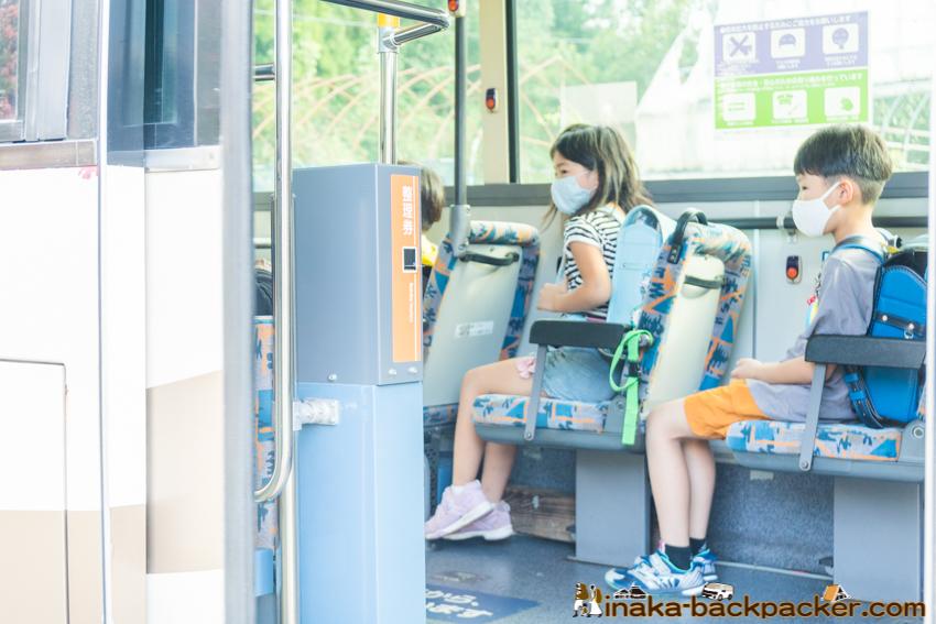 石川県 穴水町, 田舎暮らし, 移住. 日記, 地方移住, 地方 子育て, バス 通学 小学校